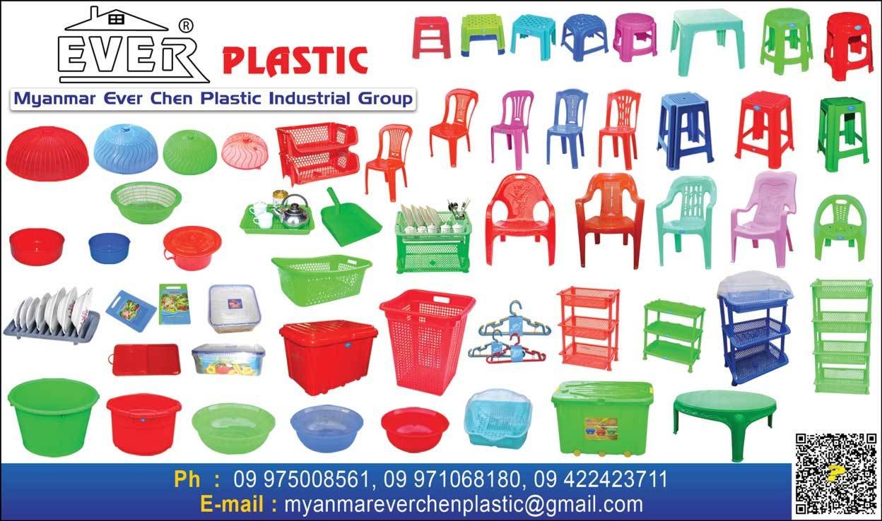 Ever-Plastic_Plastic-Materials-&-Products_(B)_981.jpg