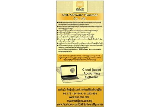 QNE-Software-Myanmar-Co-Ltd_Accountants-&-Auditors_(C)_2224 copy.jpg