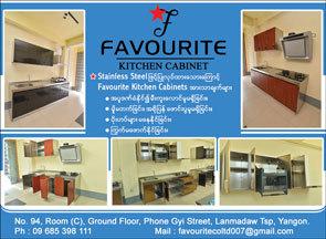Favourite_Kitchen-wares_3633-copy.jpg