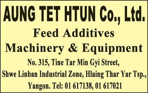 Aung-Tet-Htun-Co-Ltd_Veterinary-Medicines_641.jpg