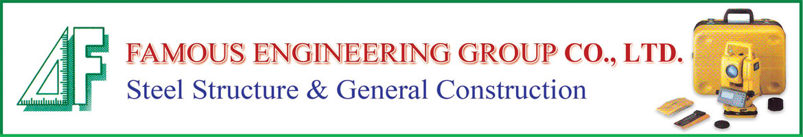Famous Engineering Group Co., Ltd.
