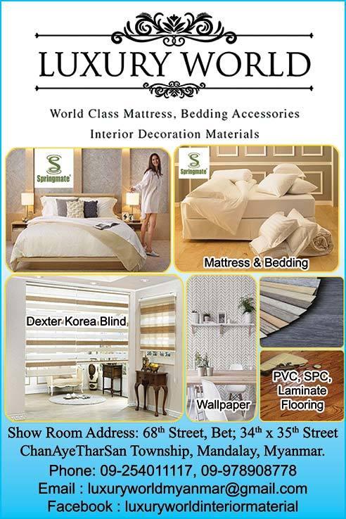 Luxury-World(Hotel-Equipment-&-Suppliers)_0463.jpg