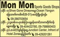 Mon-Mon(Sports-Goods-Shops)_0316.jpg