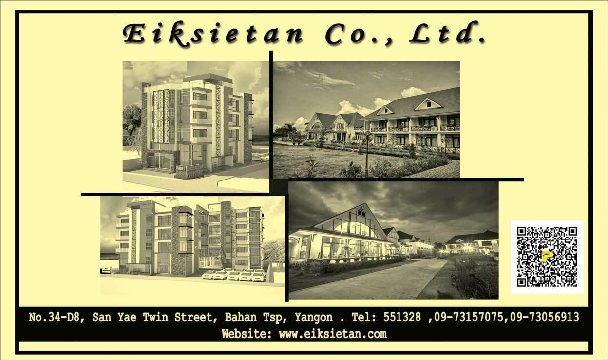 Eiksietan-Co-Ltd_Construction-Services_690.jpg
