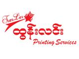 Tun Lin Printing ServicesAdvertising Agencies