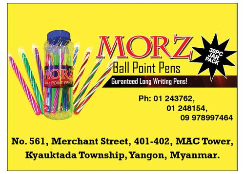 MORZ - Stationery
