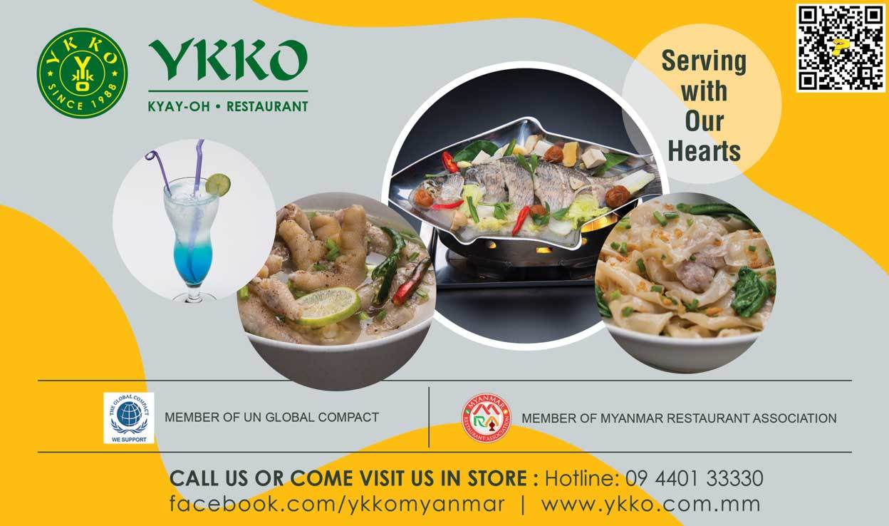 YKKO_Restaurants_(A)_1738.jpg