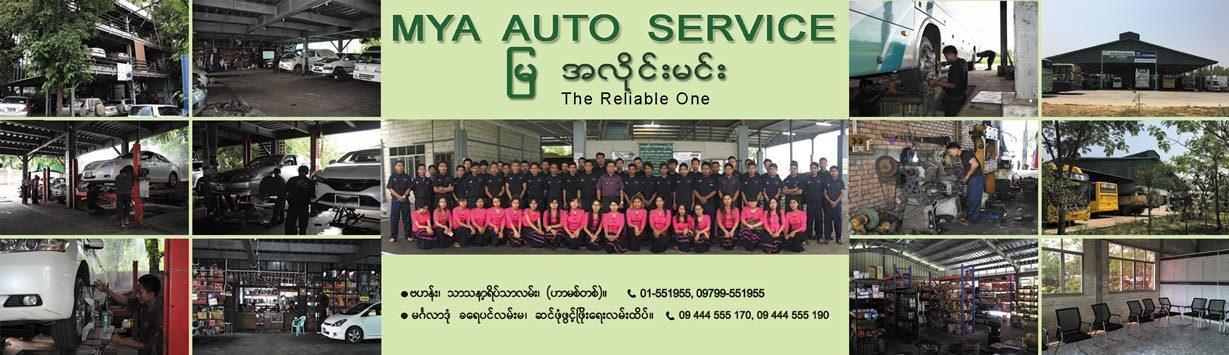 Mya-Auto-Service_Car-Workshops_(B)_3235.jpg