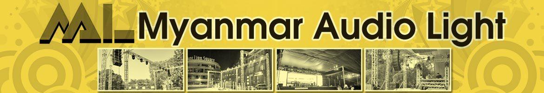 Myanmar Audio Light