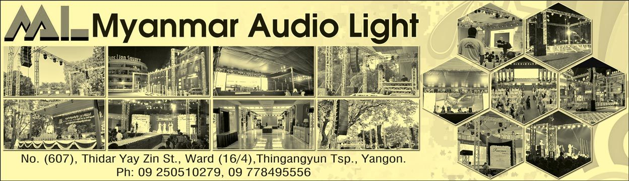 Myanmar-Audio-light_Musical-Instruments_(B)_3907.jpg