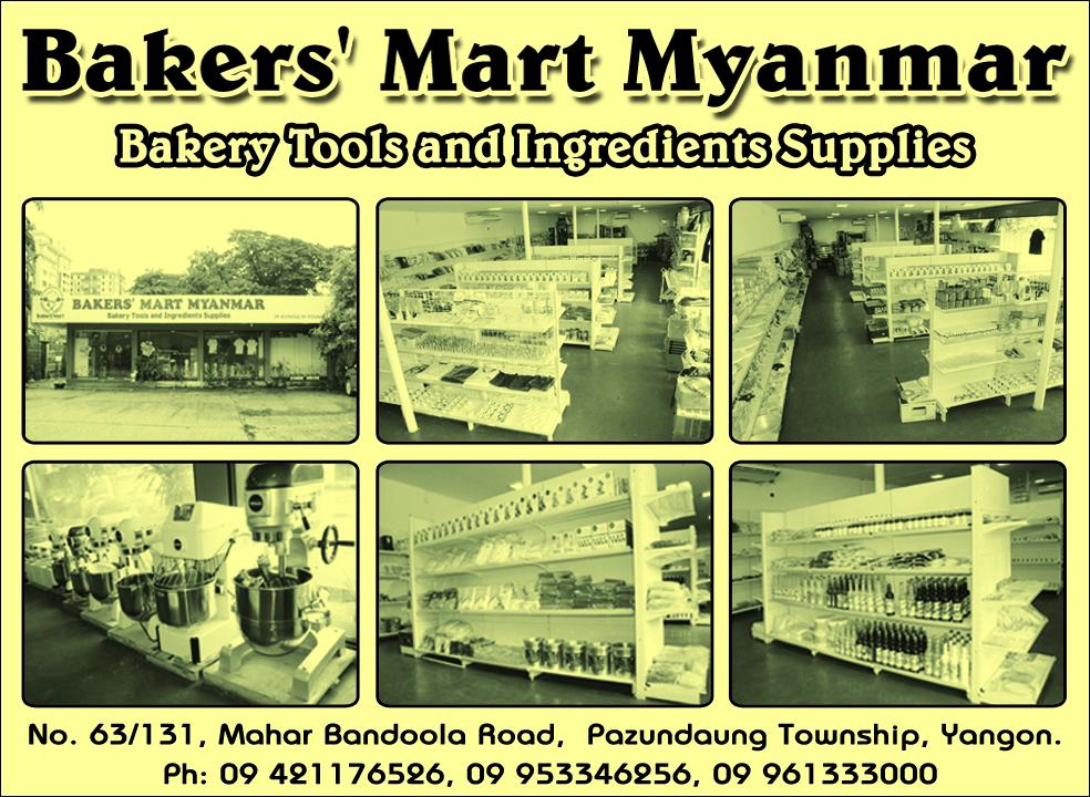 Baker's Mart Myanmar_Baking Equipment & Supplies_(A)_3126 copy.jpg