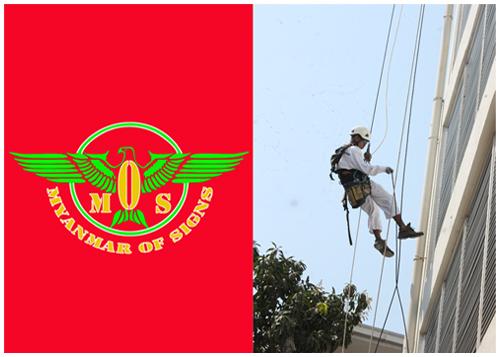 Myanmar of Signs Co., Ltd.(Signboard Makers)