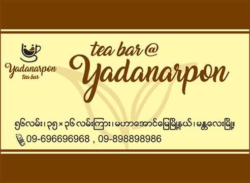 Yadanarpon(Restaurants)_0366.jpg