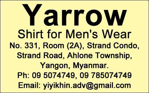 Yarrow_Fashion-Shops_3389.jpg