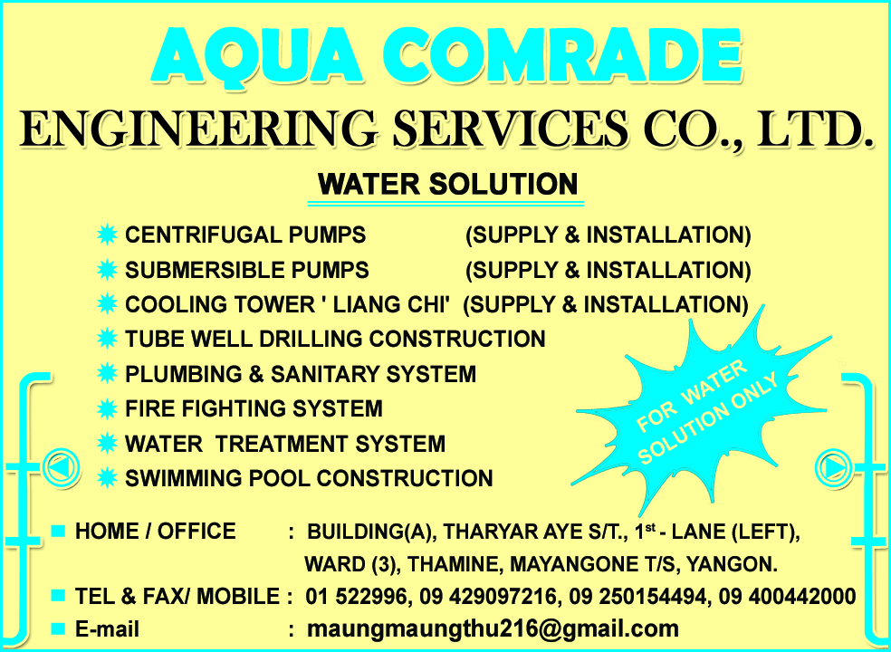 Aqua Comrade Engineering Co Ltd_Engineering Services_(A)_1129 copy.jpg