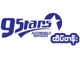 9 Stars (Htate Tan)(Car Workshops)