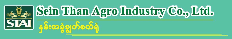 Sein Than Agro Industry Co., Ltd.