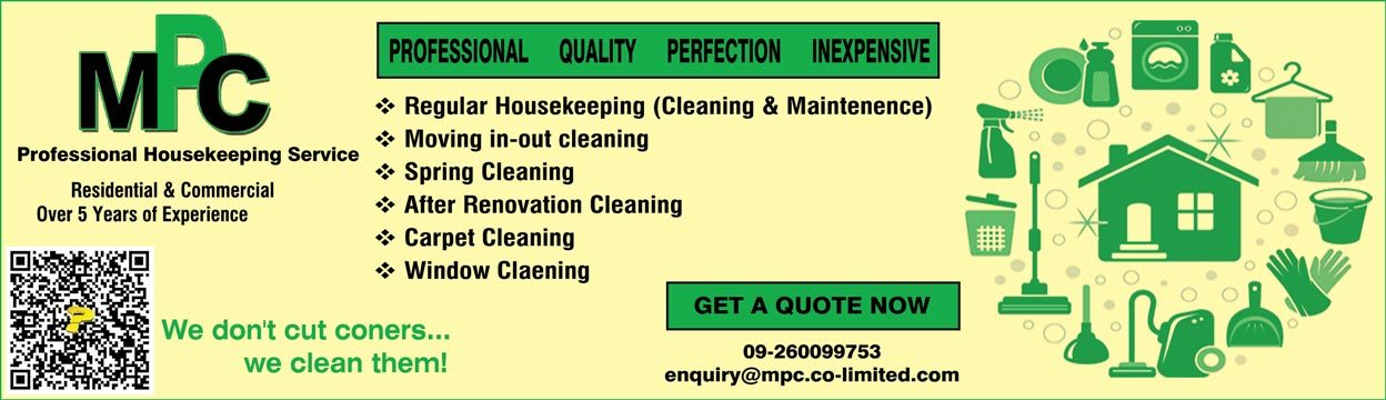 MPC-(Myanmar-Professional-Cleaning-Co-Ltd)_Cleaning-Equipment_(D)_1045.jpg