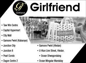 Girlfriend_Fashion-Shops_(B)_2650-copy.jpg