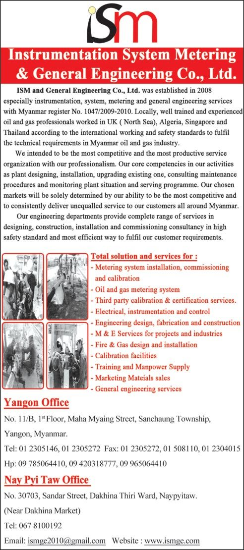 ISM - Oil Field Catering Supplies & Services