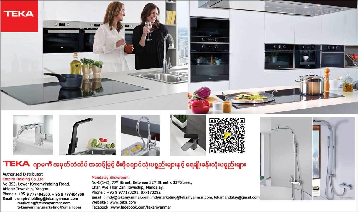 Empire-Holding-Co-Ltd_Kitchenwares_(E)_2147.jpg