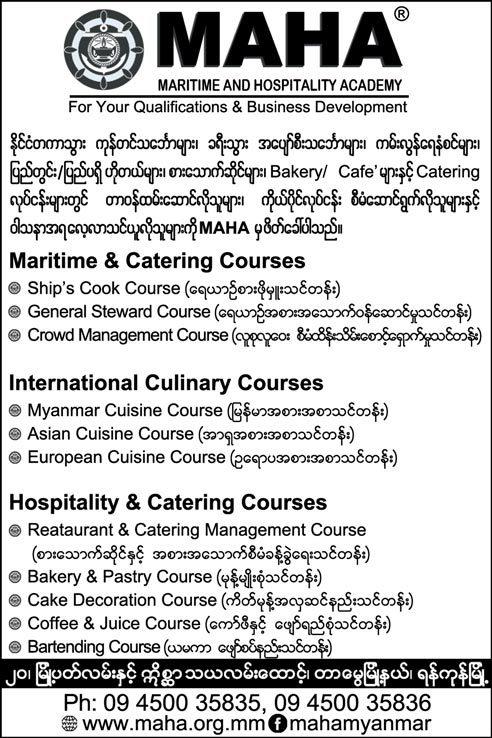 MAHA-Maritime-and-Hospitality-Academy_Hospitality-Training-Centres_(B)_1439.jpg