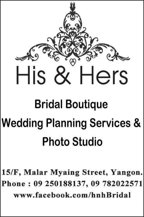 His-&-Hers-Bridal_Photo-Studios-&-Labs_2357.jpg