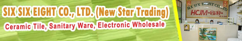 Six Six Eight Co., Ltd. (New Star) Ceramic Tile