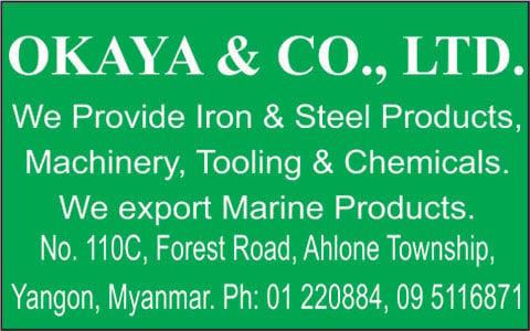 Okaya-Co-Ltd_Construction-Materials_647.jpg