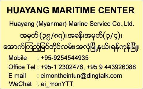 Huayang(Myanmar)_Maritime-Training-Centres_3341.jpg