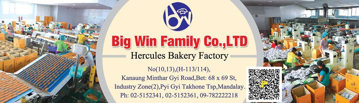 Big-Win-Family-Co-Ltd(Biscuits[Manu-Dist])_0186.jpg