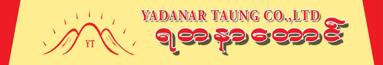 Yadanar Taung Co., Ltd.