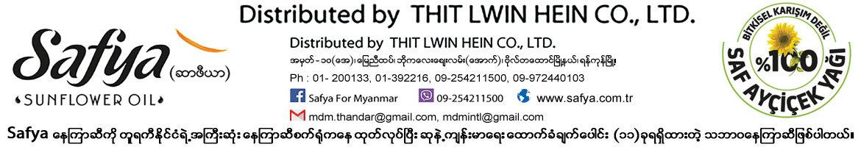 Thit Lwin Hein Co., Ltd. (Safya)