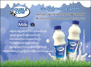 Double-Cow-Milk_Dairies_(A)_4392-copy.jpg