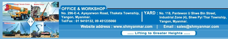 SH Equipment (Myanmar) Co., Ltd.