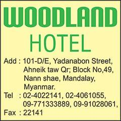 Wood-Land-Hotel(Hotels)_0211.jpg