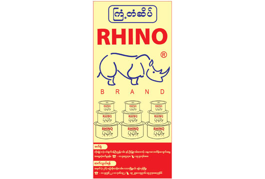 Rhino_Aluminium-Pots-Factories_986 copy.jpg