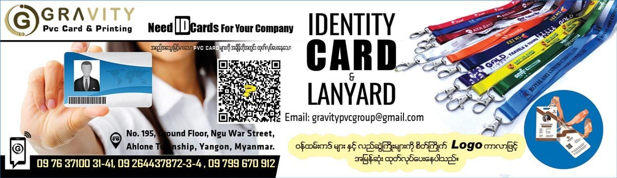 Gravity_Cards-(Indentity-&-Others)_(B)_633.jpg