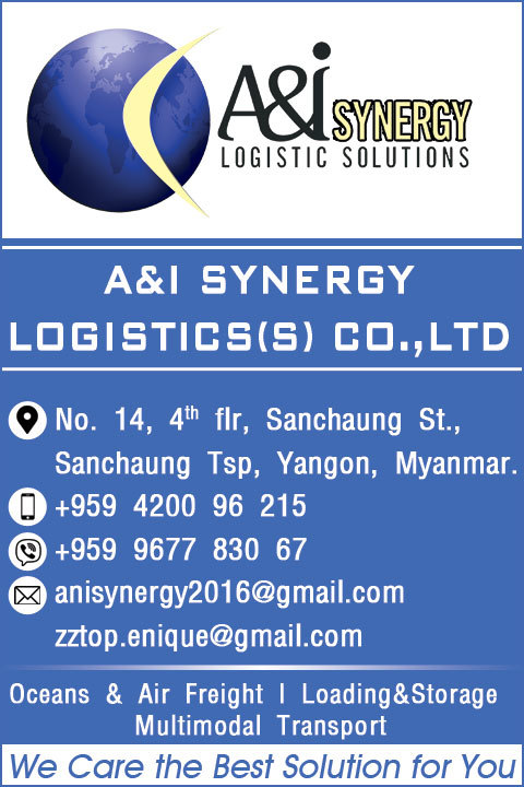A&I-Synergy-Logistic_Logistic-Services_4064.jpg