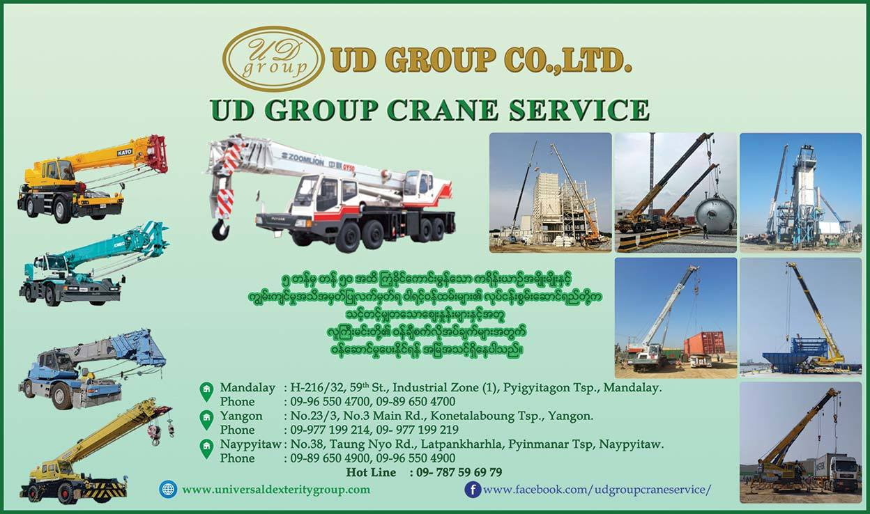 UD-Group-Co-Ltd(Crane-Hire)_0466.jpg