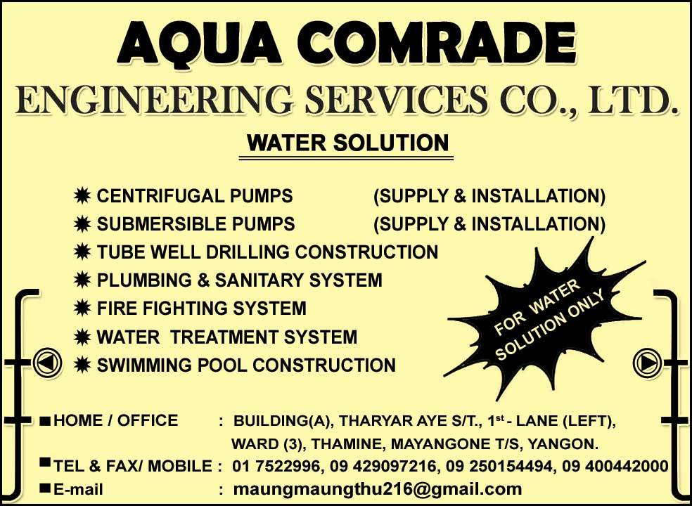 Aqua-Comrade-Engineering-Co-Ltd_Engineering-Services_(A)_2053.jpg