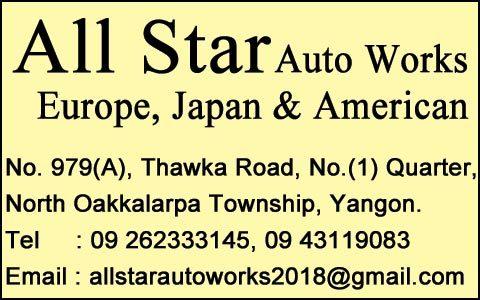 All-Star-One_Car-Workshops_2353.jpg