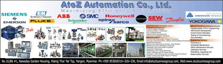 AtoZ-Automation_Electrical-Goods-Sales_107.jpg