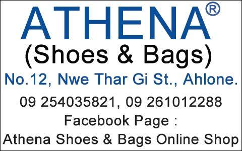 ATHENA-(Shoes-&-Bags)_Slipper-Shops_142.jpg