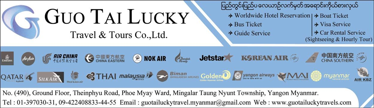 Guo-Tailucky-Travel-&-Tours-Co-Ltd_Tourism-Services_(A)_4450.jpg