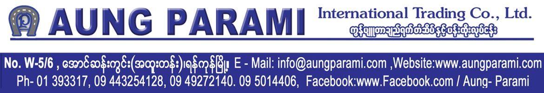 Aung Parami International Trading Co., Ltd.