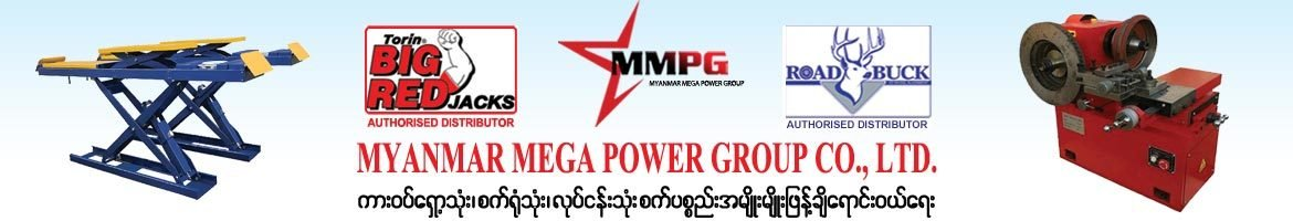 Myanmar Mega Power Group Co., Ltd.