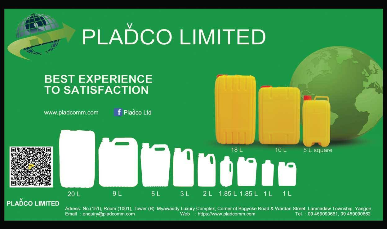 Pladco-Limited_Plastic-Materials-&-Products__(E)_4022.jpg