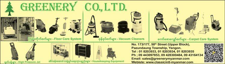 Greenery-Co-Ltd_Cleaning-Equipment_(A)_1159.jpg