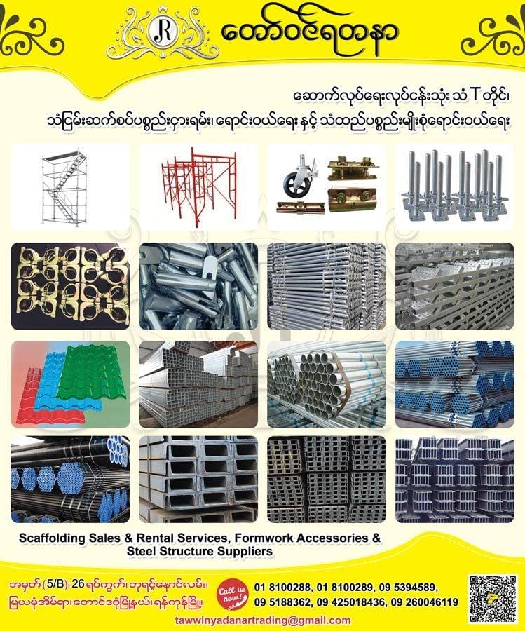 Taw-Win-Yadanar_Scaffolding-Dealers-&-Hires_149.jpg